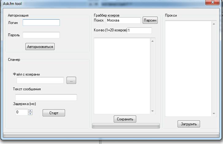 AskFM_spamming_tool