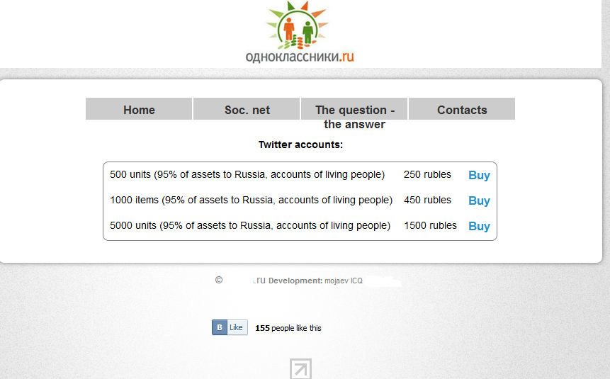 Russia_hacked_accounts_sell_04