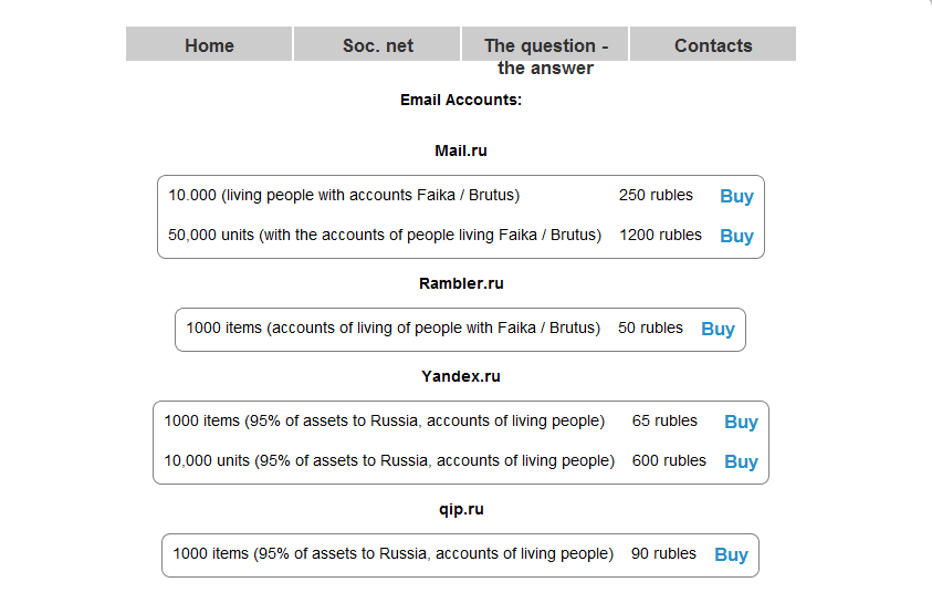 Russia_hacked_accounts_sell_05