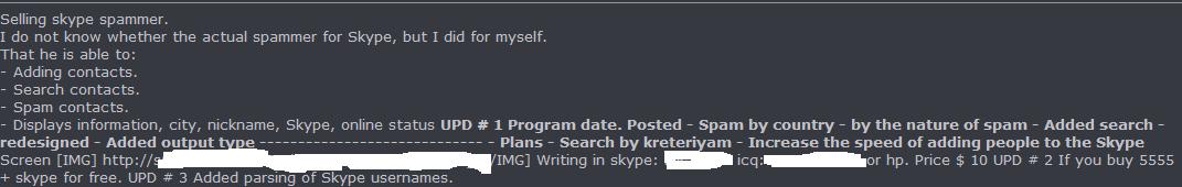 Skype_spamming_tool_01