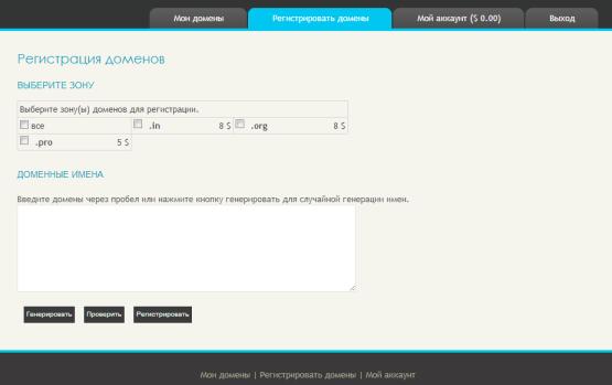 Mass_Domain_Registration_Cybercrime_02