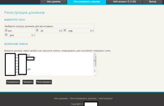 Mass_Domain_Registration_Cybercrime_03