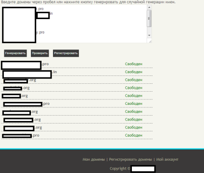 Mass_Domain_Registration_Cybercrime_04