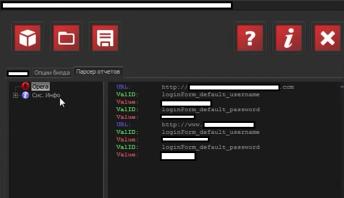 DIY_Passwords_Stealer_05