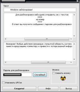 DIY_Ransomware_Generator