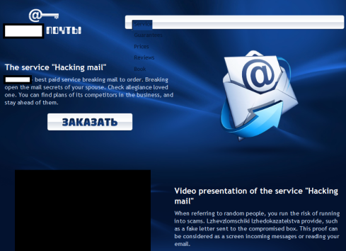 Email_Hacking_Hire_Managed_Service