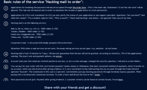 hire a hacker for gmail