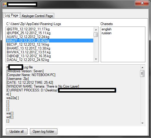 Cybercrime_Community_Branded_HTTP_SMTP_Keylogger_03