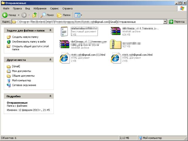 DIY_Hacked_Email_Content_Grabbing_Script_Espionage_OSINT_Botnets_01
