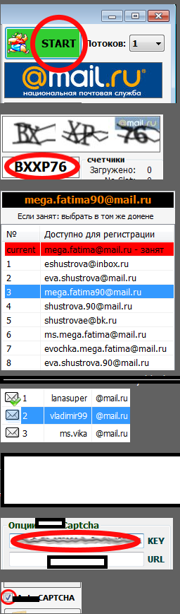 DIY_Russian_Email_Account_Registration_Tool_CAPTCHA_01