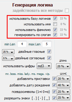 CAPTCHA-solving Russian email account registration tool