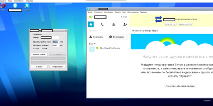 DIY_Skype_Rings_Flooder
