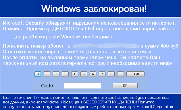 Russian_Ransomware_Source_Code_For_Sale