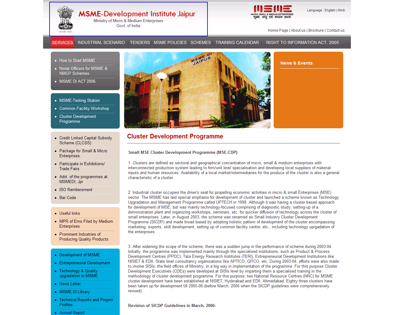 Indian_Government_Web_Site_Hacked_Compromised_Black_Hole_Exploit_Kit_01