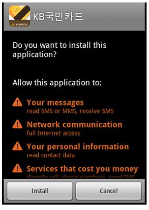 verwijderen mms iphone